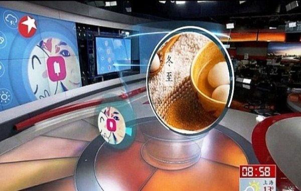 روباتی که کارمند تلویزیون چین شد
