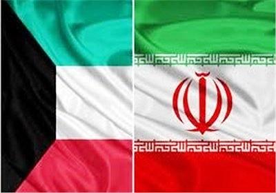 پیشنهاد کویت برای تأسیس منطقه آزاد مشترک با ایران