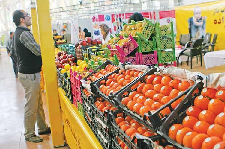 عرضه محصولات ارگانیک در ۲۲ غرفه ویژه