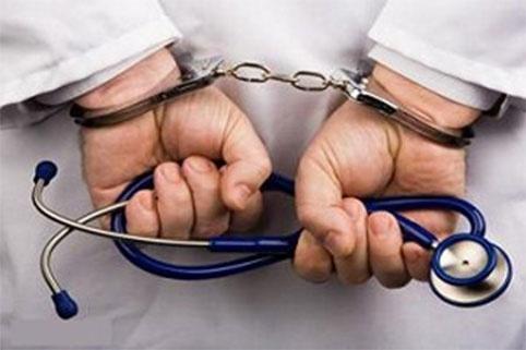 پزشک و پرستار متخلف بیمارستان خمینی شهر بازداشت شدند
