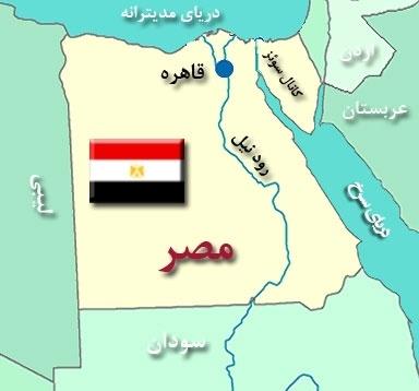 جمعیت مصر از مرز ۹۰ میلیون نفر گذشت