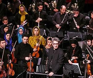 آغاز جشنواره موسیقی فجر؛ ارکستر شهر تهران مینوازد
