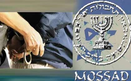 بازداشت جاسوس صهیونیست در غزه