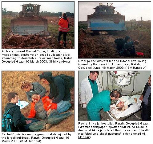 خانواده راشل کوری حکم دادگاه عالی اسرائیل را محکوم کرد