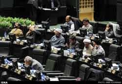 کلیات بودجه سال ۹۴ تصویب شد