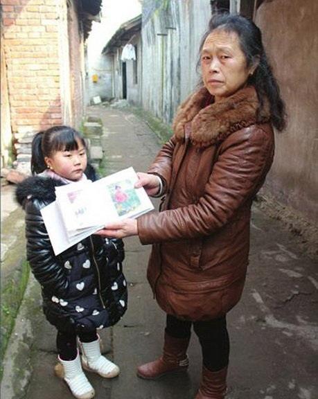 دختر چینی که هیچ گاه بزرگ نمی شود