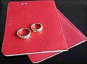 حرفهای دردناک دختری که در ۱۳ سالگی ازدواج کرد