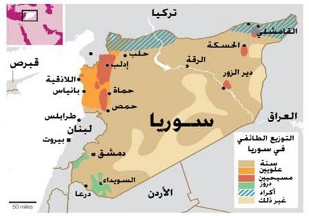 تلاش ترکیه برای ایجاد منطقه حائل در شمال سوریه