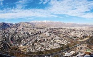 شهر  تهران