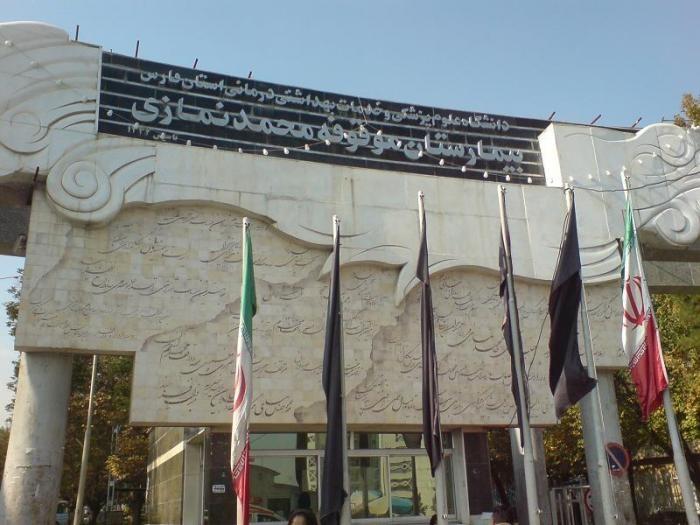 آشنایی با تاریخچه پیوند کبد در ایران