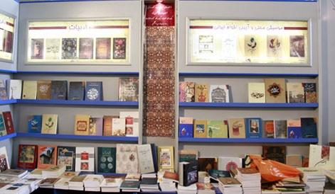 تقدیر از سه کتاب فرهنگستان هنر در جایزه کتاب سال
