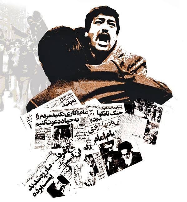 انقلاب اسلامی-مطبوعات