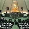 نامه مجلسیها به سران دو قوه برای اعلام اسامی۱۷۰ نمایندهای که از رحیمی پول گرفتند