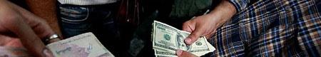 زمزمههای ارز تکنرخی در سال۹۴ ؛ حذف ارز مبادلهای کالاهای وارداتی