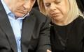 نتانیاهو از رسوایی بطریخالی تا خطر بمبساعتی