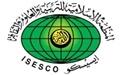 آیسسکو خواستار حمایت بین المللی از میراث فرهنگی عراق شد
