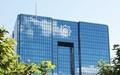 انتقاد دادستان از تخلفات بانکها