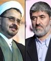 برادران مطهری عضو بنیاد علمی فرهنگی شهید مطهری شدند