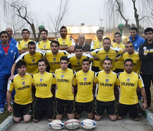 Iran Rogby Team