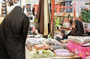 عطر یاس در خیابان ولیعصر