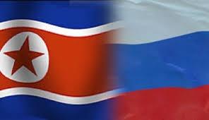روابط روسیه و کره شمالی گسترش مییابد