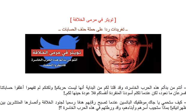 ISIS death threat against twitter