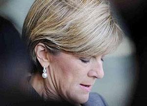 جولی بیشاپ، وزیر امور خارجه استرالیا