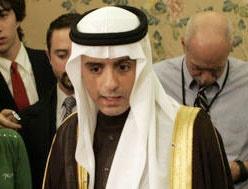 عادل الجبیر