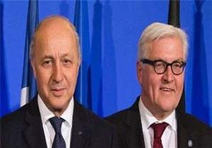 وزرای خارجه آلمان و فرانسه