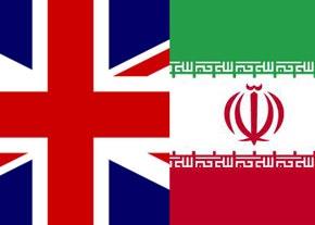 هیأت پارلمانی ایران عازم انگلستان شد