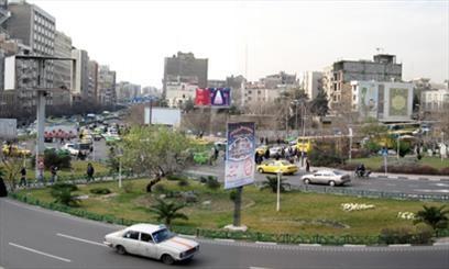 میدان هفت تیر