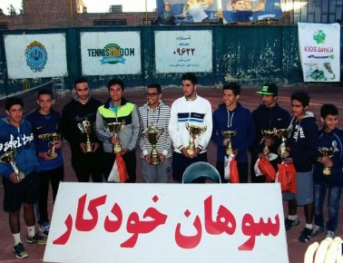 پایان تنیس قهرمان کشوری پسران با قهرمانی آرش سوری و محمد کارگران