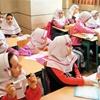 مدارس در سالجاری تا پایان وقت اداری ۲۷ اسفند دایر است