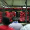 عرضه عمومی صندوق سرمایهگذاری پاداش؛ از شنبه ۱۶ اسفند