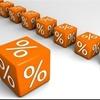 جزئیات فرمول پیشنهادی تعیین سود بانکی