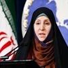 واکنش ایران به تجاوز عربستان به یمن