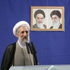 ۷ فروردین؛ گزارش نماز جمعه تهران