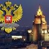 روسیه: مواضع ایران و ۱+۵ به یکدیگر نزدیک شده است
