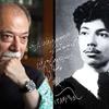 علی نصیریان و یک اتفاق نادر در سینما