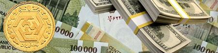 جدول آخرین تغییرات قیمت سکه، طلا و ارز ؛ هفتهای آرام و باثبات برای پول و طلا