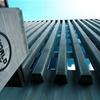 گزارش بانک جهانی از تغییر ارزش پولهای ملی؛ وضعیت ریال