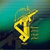 سپاه یکی از بزرگترین بدهکاران بانکی و مفسد اقتصادی را دستگیر کرد