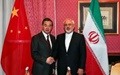 بلومبرگ مدعی شد؛ پیشنهاد جدید چین برای لغو تحریمهای ایران