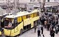 انفجار در اتوبوس زائران ایرانی در بغداد