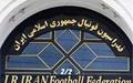 جلسه مسئولان فوتبال برای بررسی برنامههای سال ۹۴ کیروش