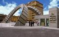 احداث دانشکده مهندسی پزشکی در دانشگاه امیرکبیر