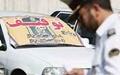 خودرو رانندگان خاطی ۷۲ ساعت توقیف میشود