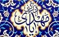راز طول عمر امام زمان (عج) به روایت حجتالاسلام قرائتی