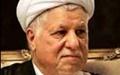 سفر آیتالله هاشمی رفسنجانی به عربستان لغو شد