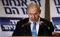 نتانیاهو: محور ایران - لوزان - یمن را باید متوقف کرد